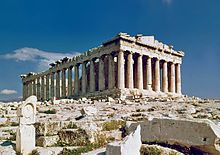 A temple in an advanced state of disrepair due to Greek economic woes.